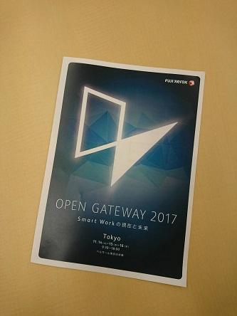 OPEN GATEWAY 2017