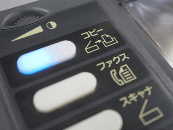 電話回線なしの複合機・コピー機でFAXを使いたいときは?