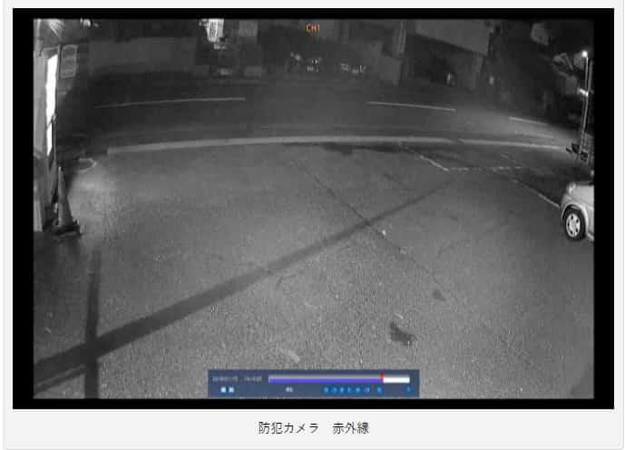 夜のカメラ映像