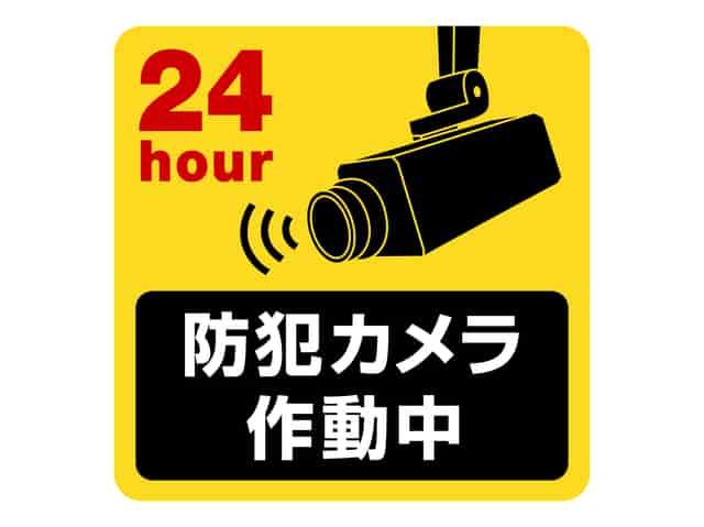防犯カメラ作動中のステッカー