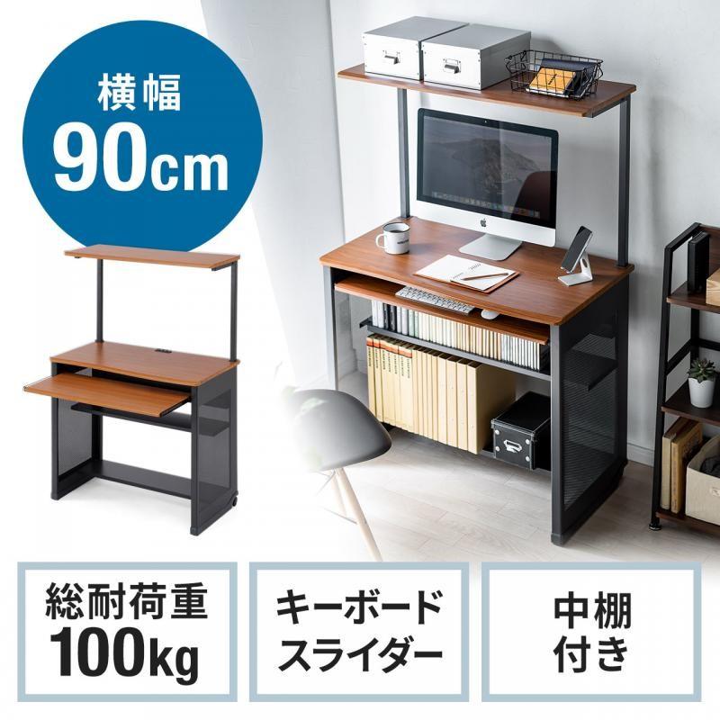 デスク市場のスライド式机